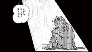 藤子・F・不二雄 ノスタル爺