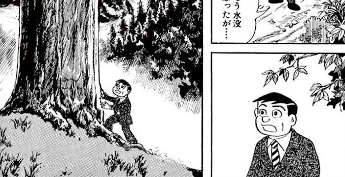 藤子・F・不二雄 ノスタル爺 なんj