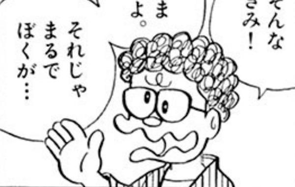 藤子・F・不二雄 ウルトラスーパーデラックスマン 句楽兼人
