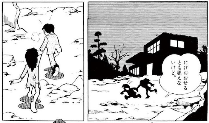 藤子・F・不二雄 ウルトラスーパーデラックスマン SF短編集をお得に読む方法