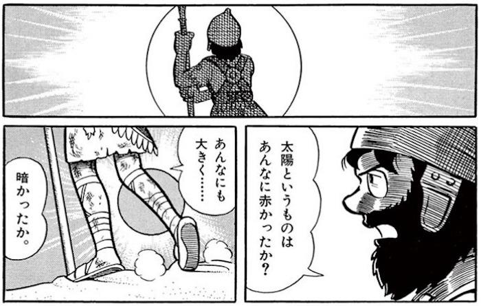 藤子・F・不二雄 カンビュセスの籤 あらすじ ネタバレ