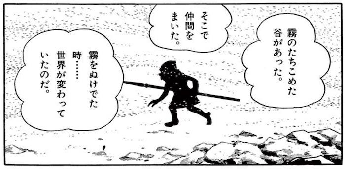 藤子・F・不二雄 カンビュセスの籤 SF短編集PERFECT版