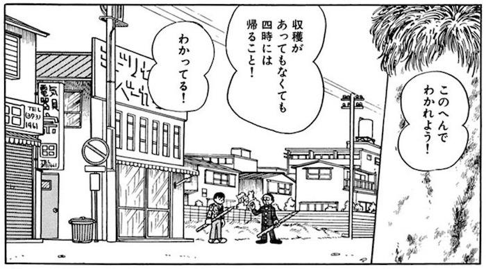 藤子・F・不二雄 流血鬼 2ch なんj