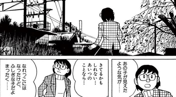 藤子・F・不二雄 山寺グラフィティ あらすじ ネタバレ