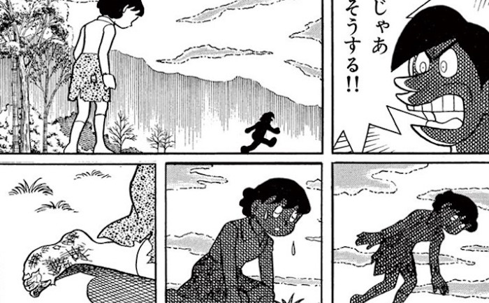 藤子・F・不二雄 みどりの守り神 考察 感想