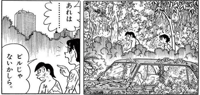 藤子・F・不二雄 みどりの守り神 あらすじ ネタバレ