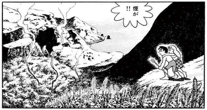 藤子・F・不二雄 絶滅の島 考察 感想