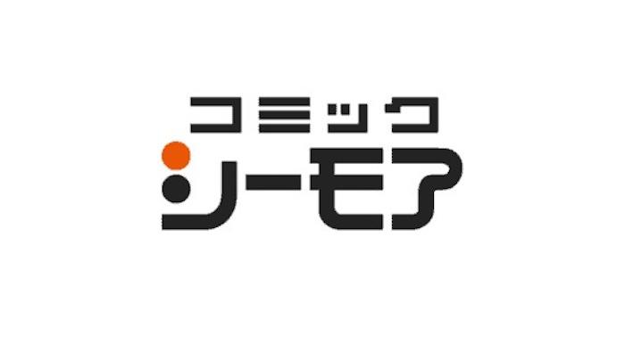 藤子・F・不二雄 SF短編集 コミックシーモア