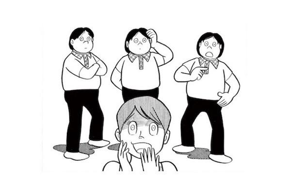 俺と俺と俺 藤子・F・不二雄 SF短編集