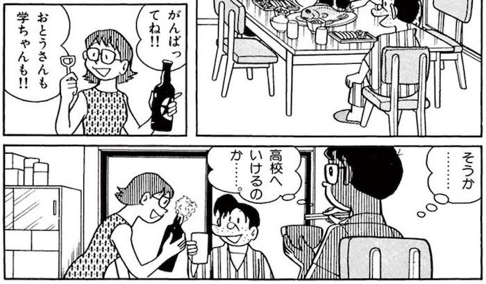 未来ドロボウ 藤子・F・不二雄 ネタバレ あらすじ