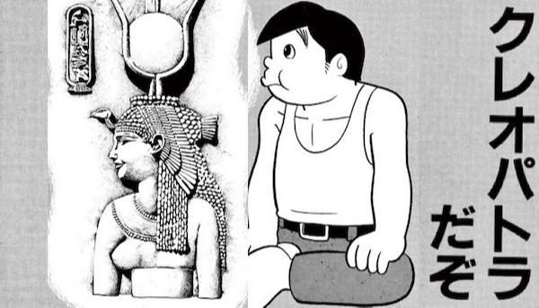 クレオパトラだぞ 藤子・F・不二雄 SF短編集
