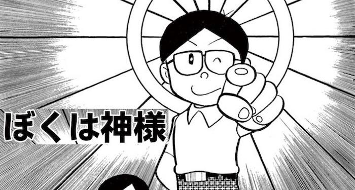 ぼくは神様 藤子・F・不二雄 SF短編集