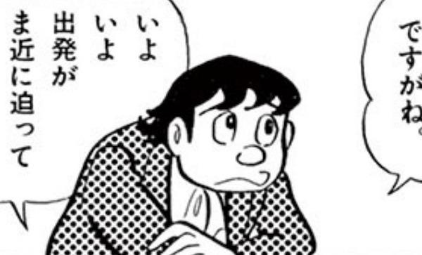 一千年後の再会 藤子・F・不二雄 クリストファー