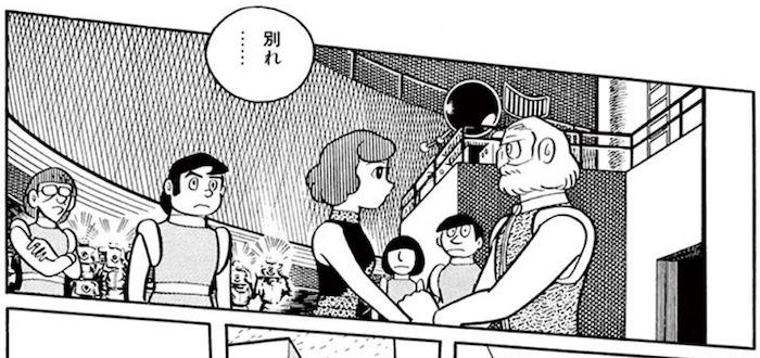 一千年後の再会 藤子・F・不二雄 あらすじ ネタバレ