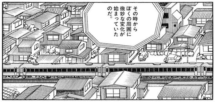 テレパ椎 藤子・F・不二雄