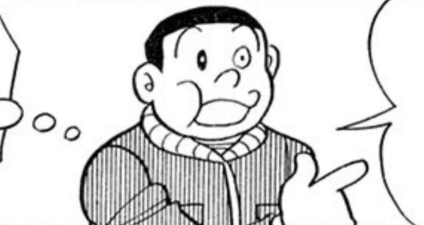 テレパ椎 藤子・F・不二雄 鳥留栗男