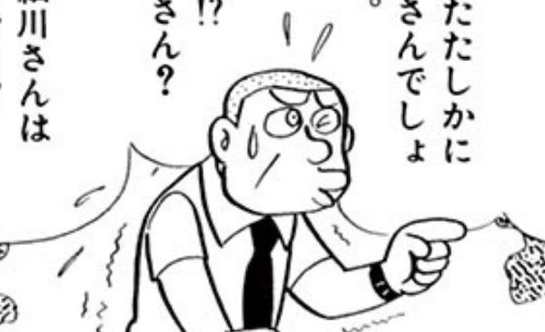 箱舟はいっぱい 藤子・F・不二雄 ノア機構の連絡員