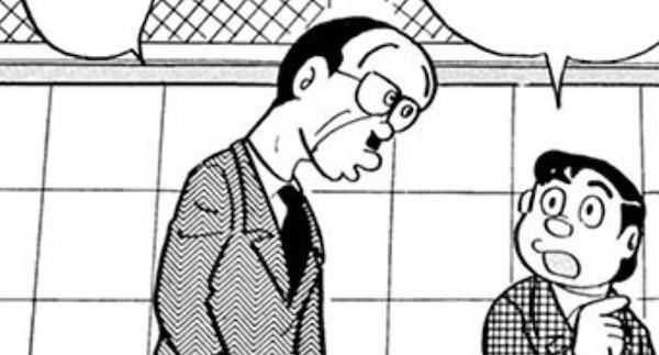 箱舟はいっぱい 藤子・F・不二雄 細山