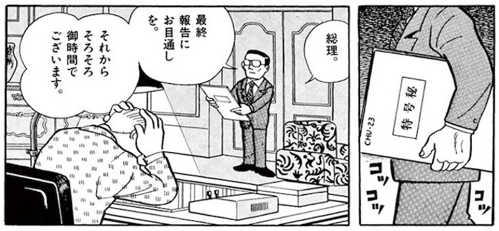 箱舟はいっぱい 藤子・F・不二雄 あらすじ ネタバレ ラスト 結末