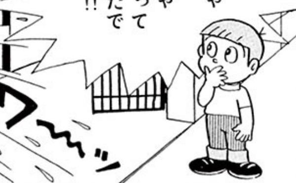 箱舟はいっぱい 藤子・F・不二雄 大山の息子