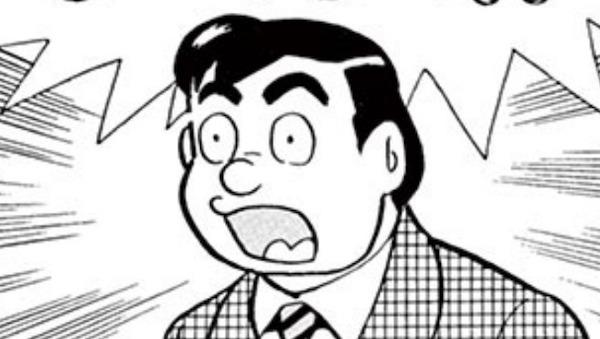 箱舟はいっぱい 藤子・F・不二雄 大山