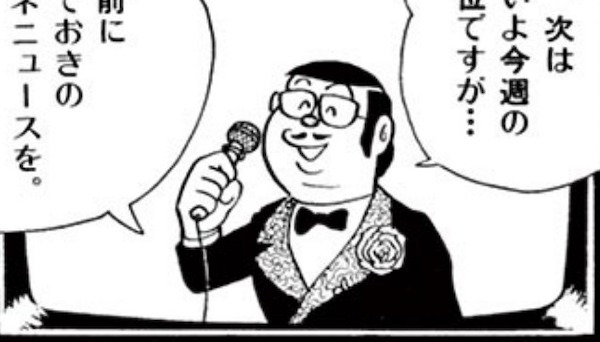 箱舟はいっぱい 藤子・F・不二雄 テレビの司会者