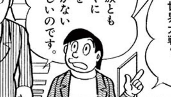 大予言 藤子・F・不二雄 テレビ局のスタッフ