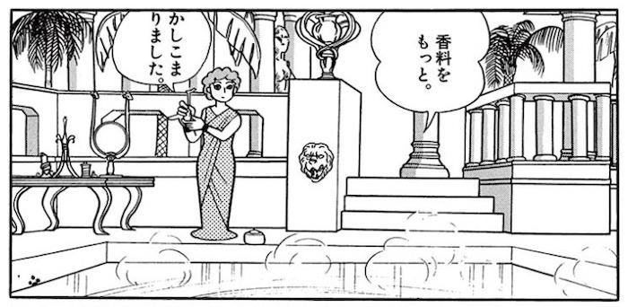 クレオパトラだぞ 藤子・F・不二雄